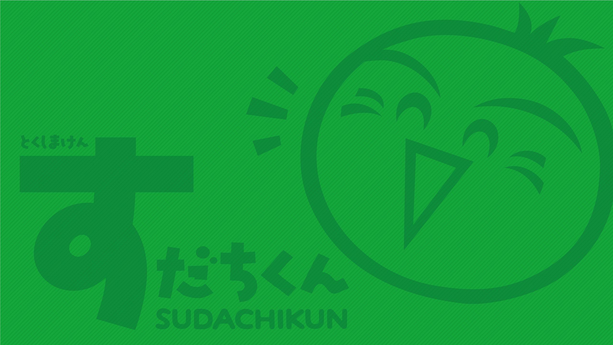 sudachi1_2560×1440